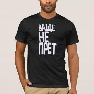 Camiseta Eu não o estou sentindo