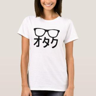 Camiseta Geek de Japão