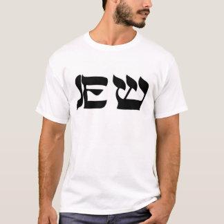 Camiseta Judeu