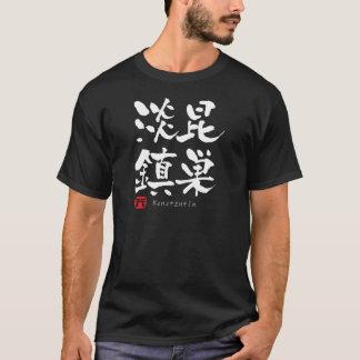Camiseta KANJI de Konstantin (caráteres chineses)