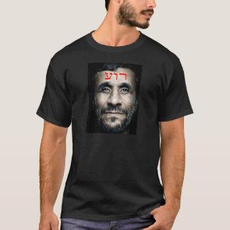 Camiseta Mahmoud Ahmadinejad