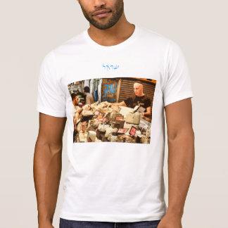 Camiseta O reino de Halva - Shouk