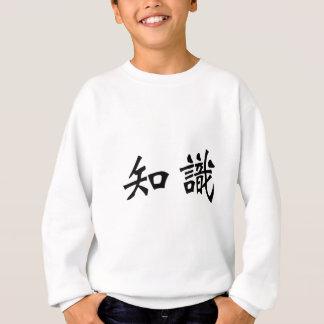 Camiseta Símbolo chinês para o conhecimento