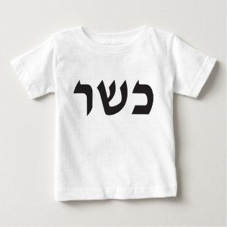Camiseta Sinal Kosher