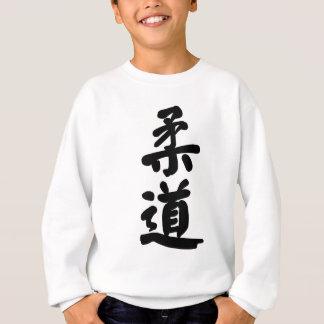 Camisetas 柔道 do judo