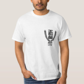 Camisetas 40º Aniversário Seigokan Portugal