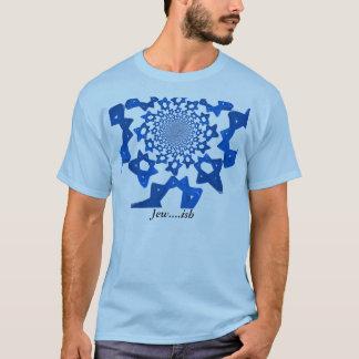 Camisetas Ish do judeu…
