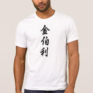 Camisetas kimberly
