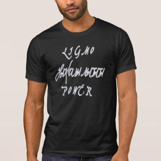 Camisetas legal do presente do vintage do poder LI