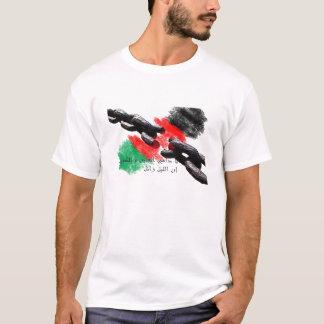 Camisetas Mahmoud Darwish/Palestin livre