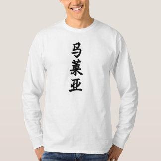 Camisetas mariah