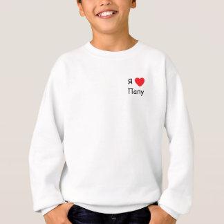 Camisetas Mim coração (russo) - Я <3
