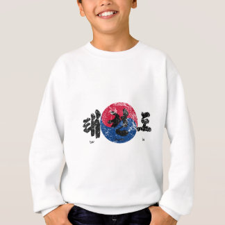 Camisetas Tae Kwon embandeira afligido para trás