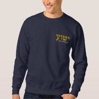 Camisola de Yeshua - Jesus no hebraico Suéter Bordado