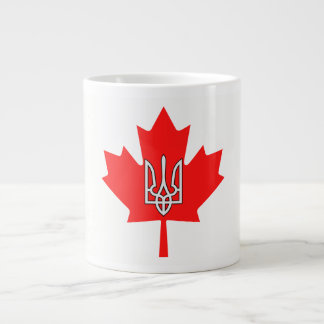Caneca canadense ucraniana de Tryzub da folha de