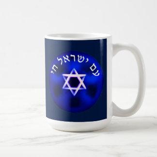 Caneca De Café Am Yisrael Chai