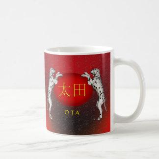 Caneca De Café Cão do monograma de Ota