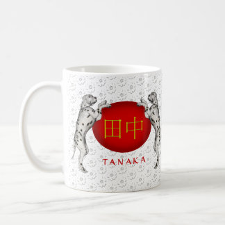Caneca De Café Cão do monograma de Tanaka