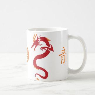 Caneca De Café Copo vermelho da serpente do dragão