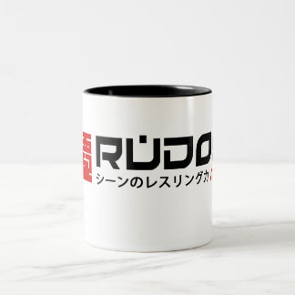 """Caneca de café de Rudos """"Puro"""""""