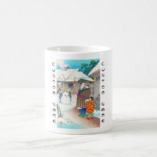 Caneca De Café Hiyoshi Mamoru uma cena do inverno do hanga da