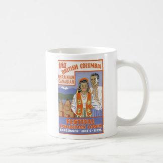 Caneca De Café ø Ucraniano anual Frestival do Columbia Britânica