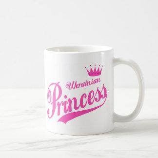 Caneca De Café Princesa ucraniana