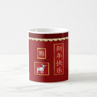 Caneca De Café Terrier de Jack Russell, ouro Scalloped, asiático