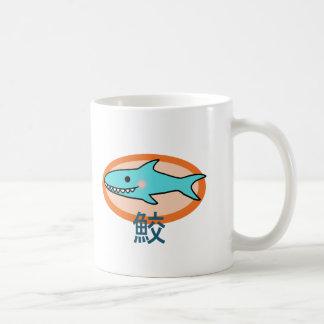 Caneca De Café Tubarão pequeno