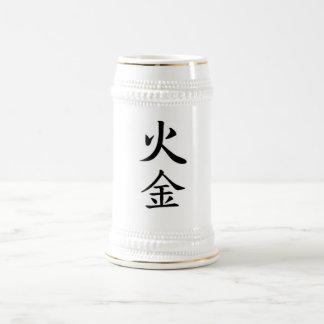 Caneca de cerveja japonesa do símbolo do