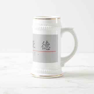 Caneca De Cerveja Nome chinês para Elliot 20568_1.pdf