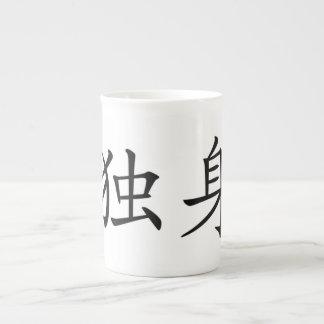 Caneca de China de osso do celibato de Aphros Bone China Mug