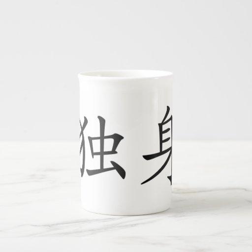Caneca de China de osso do celibato de Aphros Caneca De Porcelana