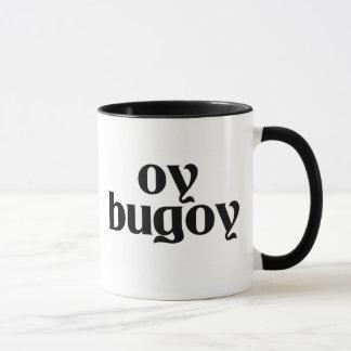 Caneca de Oy Bugoy (oh)
