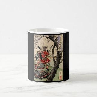 Caneca Mágica Flores de cerejeira da visão do samurai cerca de