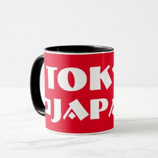 Caneca moderna de Tokyo Japão