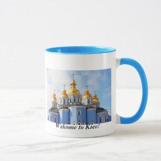 Caneca O ouro lida na catedral em Kiev, ouro co…