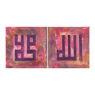 Canvas islâmicas de X-LARGE Allah Muhammad