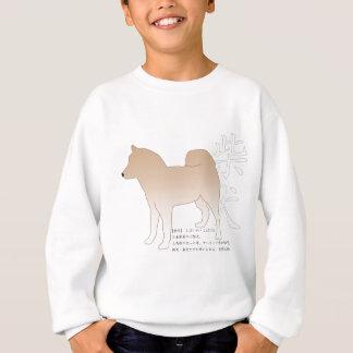 Cão do japonês de Shiba Camisetas