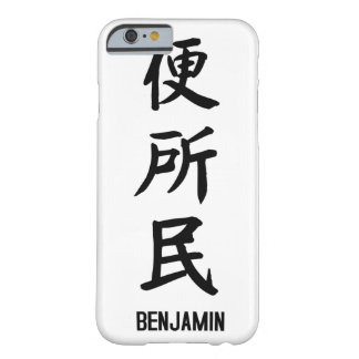 "Capa Barely There Para iPhone 6 ""BENJAMIN"" no Kanji"