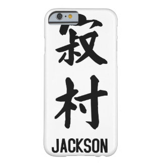 "Capa Barely There Para iPhone 6 ""JACKSON"" no Kanji"