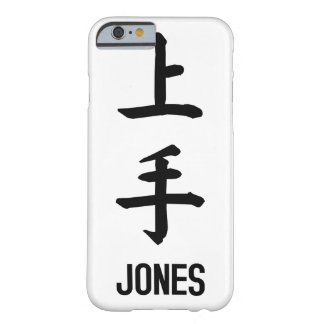 "Capa Barely There Para iPhone 6 ""JONES"" no Kanji"