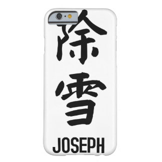 "Capa Barely There Para iPhone 6 ""JOSEPH"" no Kanji"