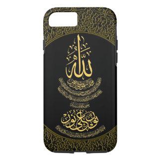 Capa iPhone 8/7 caligrafia islâmica do an-Nur do caso w/Ayat do