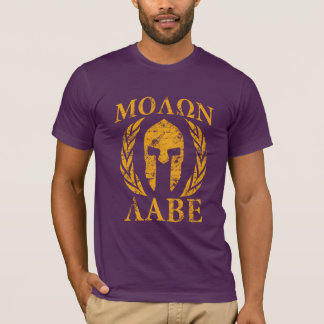 Capacete espartano do Grunge de Molon Labe T-shirt
