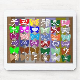 Caras engraçadas caráteres chineses e Sparkles Mousepad