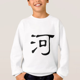 Caráter chinês: ele, significando: rio tshirt