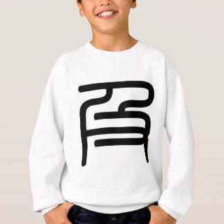 Caráter chinês: ji2, significando: alcance, e t-shirt