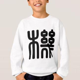 Caráter chinês: ji, significando: máquina, agasalho