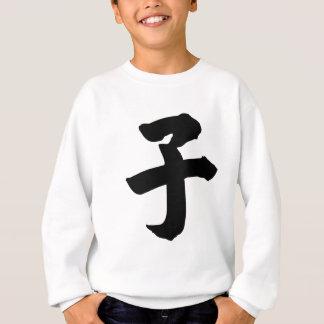 Caráter chinês: zi, significando: filho tshirt
